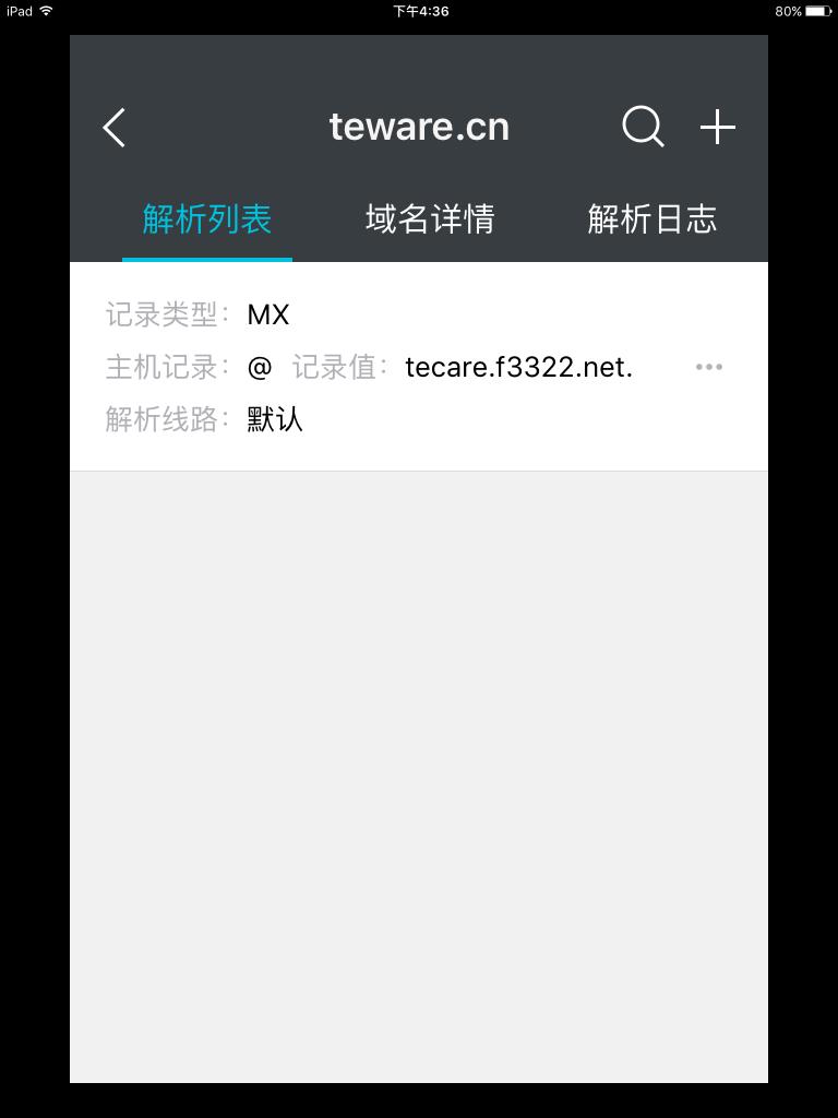 QQ图片20170714134637.png